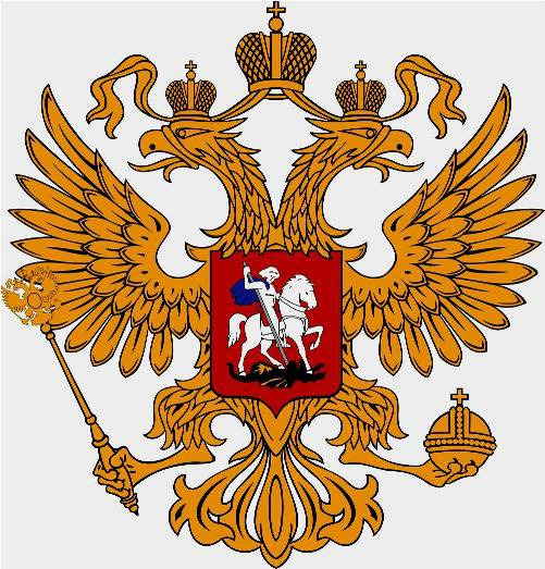 History Of Russian Coat Of Arms History Culture Arts