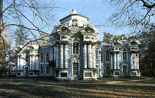 Russian Architecture Was Influenced By The Western Culture More Than Any Other Spheres New Capital Of Russia