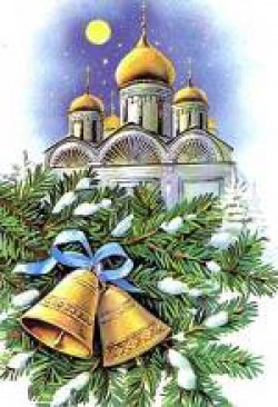 christmas in russia strangely falls on january 7 and not on december 25 like in europe and all catholic and protestant countries since the orthodox church - Russian Merry Christmas