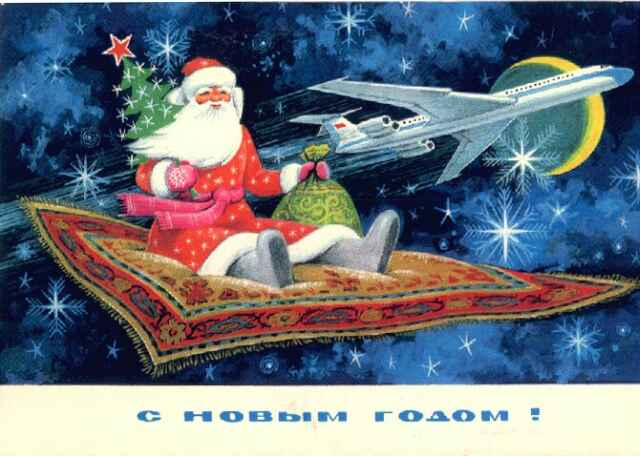 the other cards common characters are animals the soviet new years