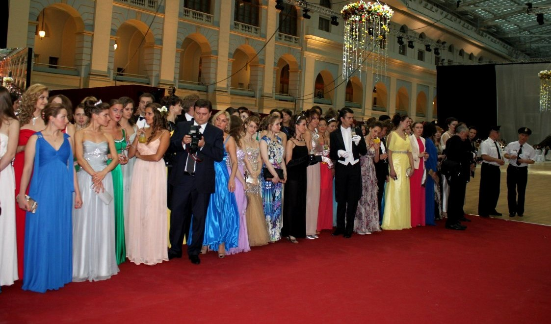 Xi Viennese Ball In Moscow Cultural Events Culture