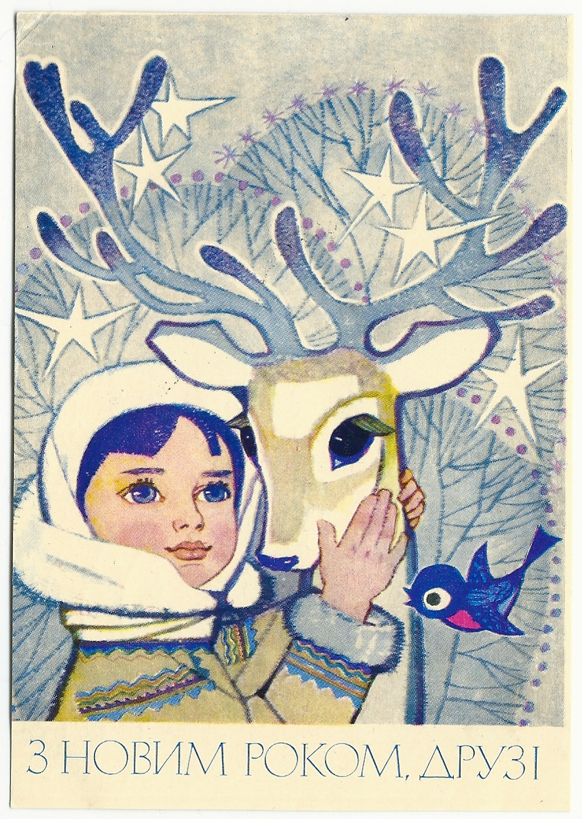Old Soviet New Year\'s Postcards :: Visual Arts :: Culture & Arts ...