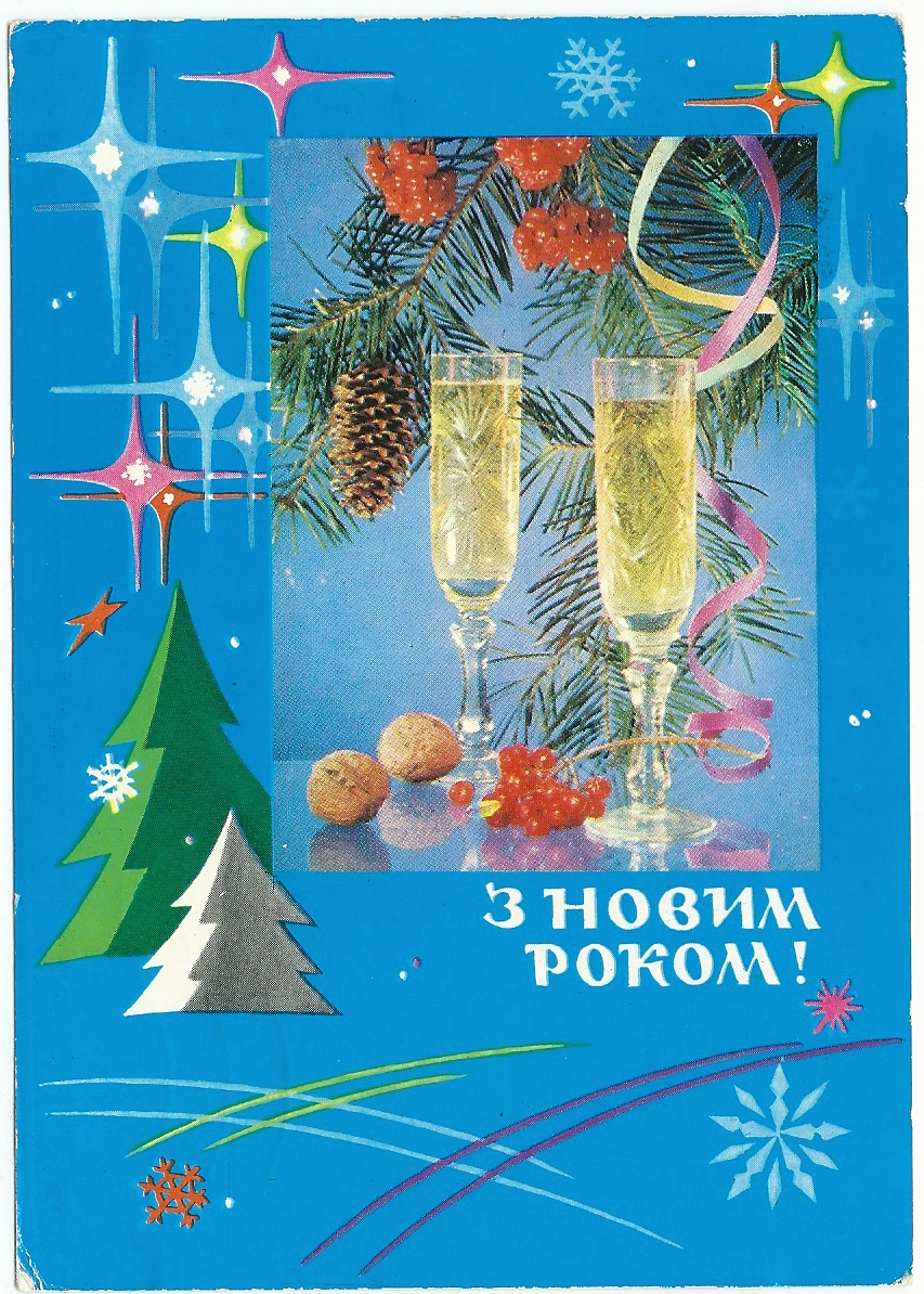 painters often used the most common new year symbols christmas tree winter snow christmas decorations presents and of course ded moroz russian santa