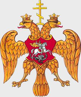 the symbols used by ivan iv were adopted from the book of psalms it testifies to a specific attitude to christianity and its consolidation in russia in