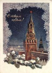 Russian new year manners customs and traditions culture in 1929 soviet authorities abolished christmas and fir tree decorations that were declared priest like customs the new year was also abandoned m4hsunfo